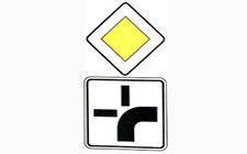 Test CPP - potek prednostne ceste