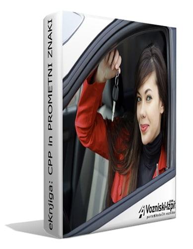 eKnjiga: CPP in Prometni znaki